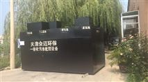 污水处理厂除臭设备