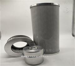 风电齿轮油滤芯EET002-10F10W25B