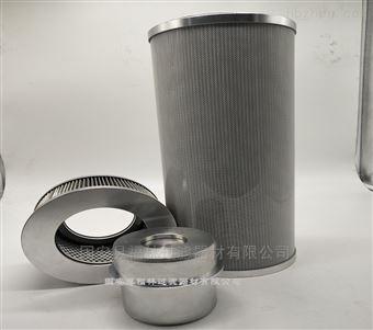 風電齒輪油濾芯EET002-10F10W25B