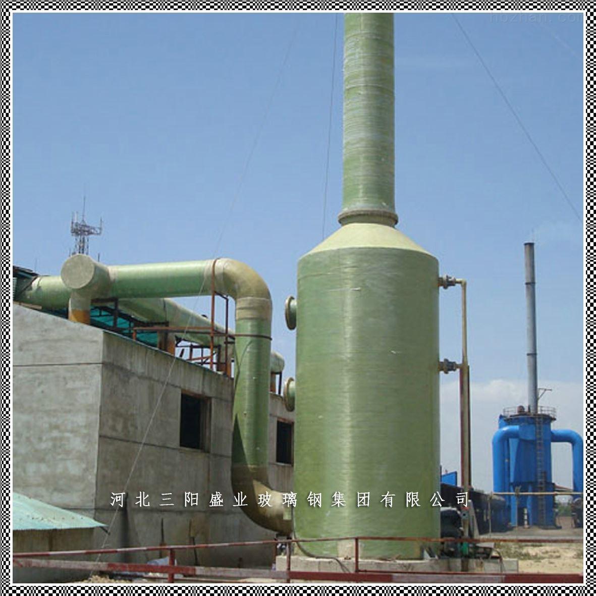 盐酸酸雾吸收塔