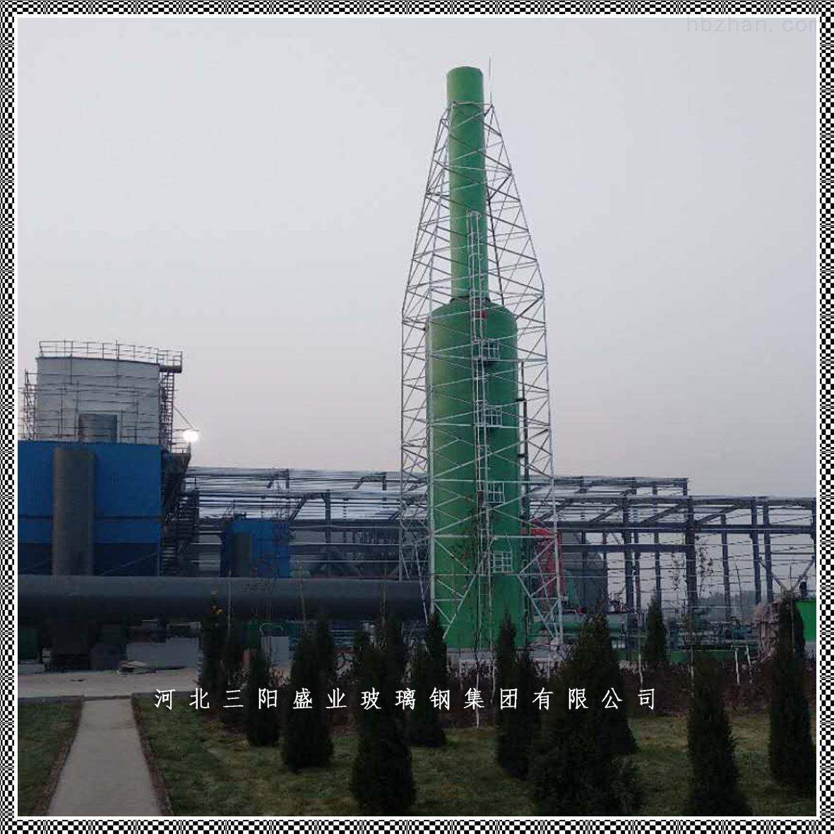 5t锅炉双碱法脱硫塔