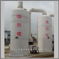 YHSJ工业活性炭吸附除臭塔