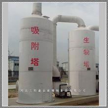 YHSJ实验室有机废气处理塔厂家