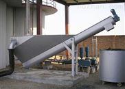 螺旋砂水分离器