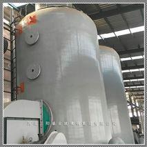 活性炭纖維有機廢氣淨化器