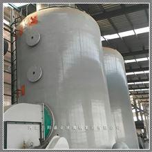 工业锅炉软化设备厂家