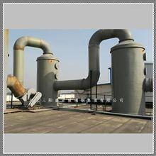 BJS锆尾气处理系统厂家