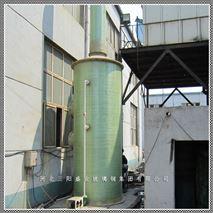 玻璃钢净化塔厂家