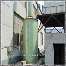 YJXS填料吸收塔厂家