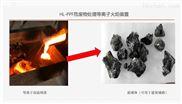 GSA-高效固废处理设备(1)