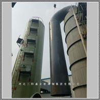 钢厂小型脱硫塔