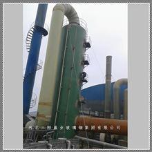 BJS电厂脱硫脱硫塔厂家