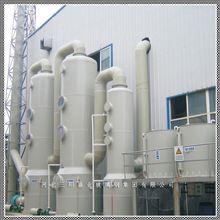 CTT氨氮吹脱塔氨氮污水处理设备厂家