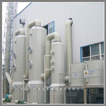 CTT销售氨氮污水处理设备 氨氮吹脱塔