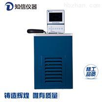 知信儀器ZX-10D betway必威體育app官網節能恒溫槽