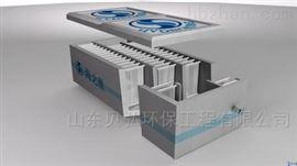 医疗污水处理设备MBR膜