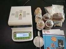 粮食水分测定仪粮食储备库水分检测专用