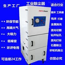 东莞市环保科技有限公司