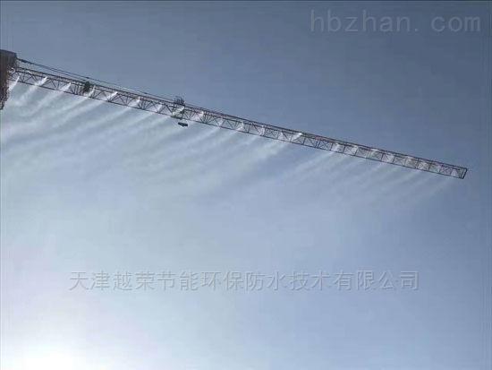 太仓昆山吴江塔吊喷淋系统