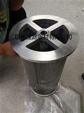 25685038499杭汽轮机润滑油滤芯25685038499