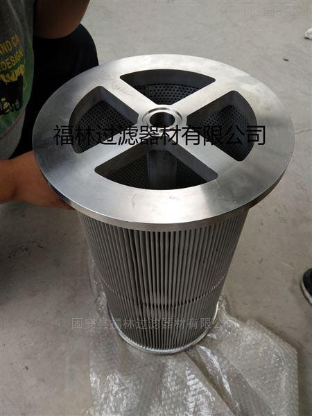 汽轮机21FH1320-150,51-25滤芯