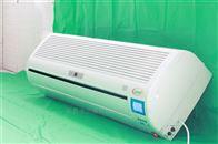 SK-ZX-B100医用人机共处空气消毒机(壁挂式)