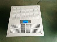 T1000等离子空气消毒机 吊顶式等离子空气消毒机 嵌入式医用空气消毒机