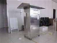 移动式臭氧灭菌柜