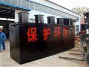 屠牛场污水处理专业设备