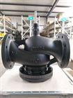 VVG45.125   铸钢调节阀  西门子电动阀