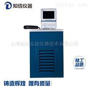 知信儀器廠家ZX-30C具有加熱和製冷功能恒溫槽