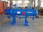 新型旋流式油水分離器技術