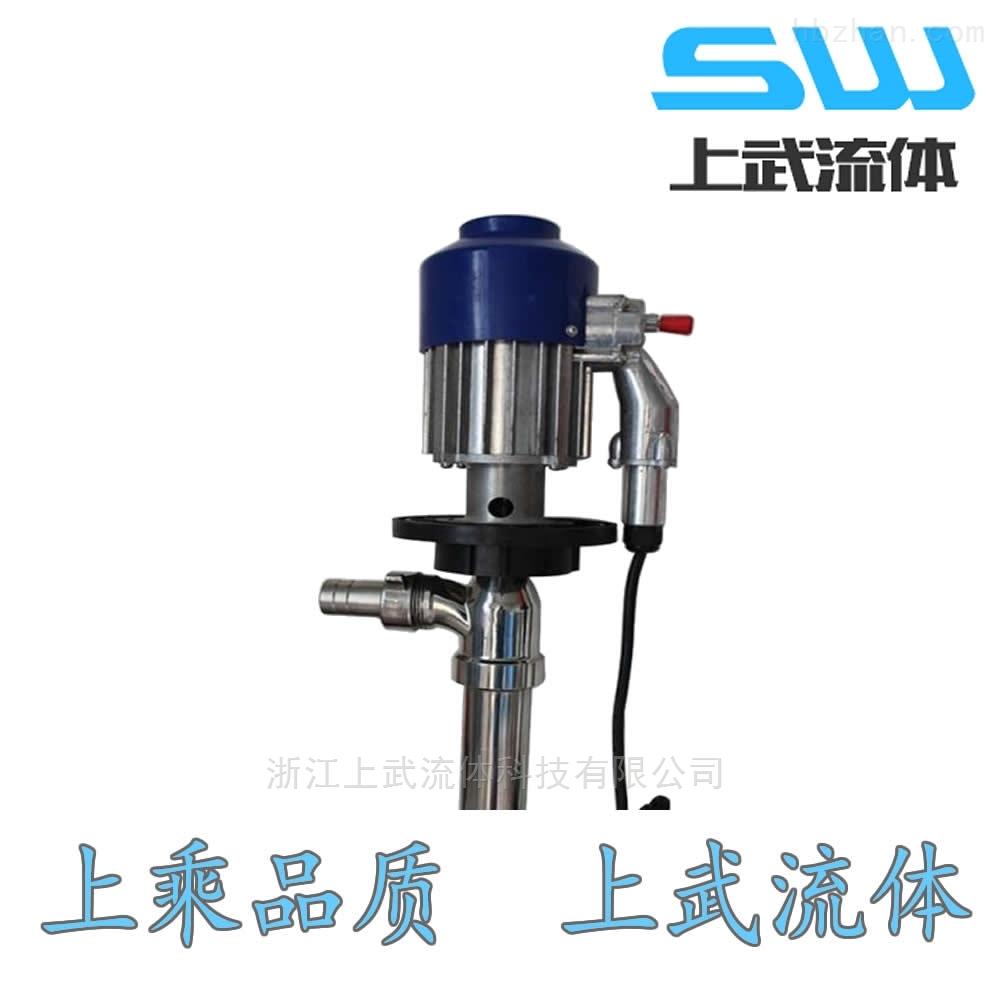 HD型抽液泵插桶泵 不锈钢防爆电动提料泵