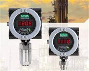 梅思安DF-8500一氧化碳氣探測器