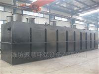 污水处理设备城镇食品加工厂污水处理设备说明