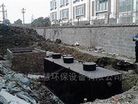 污水处理设备城镇食品加工厂污水处理设备使用