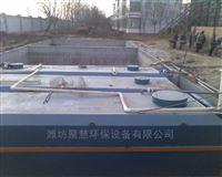 污水处理设备城镇食品加工厂污水处理设备生产