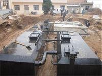JH城镇小区社区污水处理设备价格