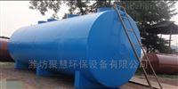 JHYT优秀品牌一体化污水处理设备