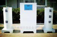 加氯城镇医院消毒设备二氧化氯发生器型号