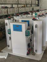 农村饮用水消毒二氧化氯投加器