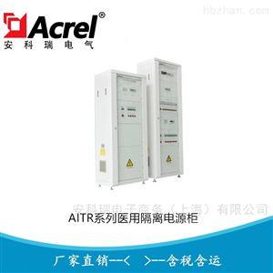 GGF-O安科瑞GGF-O系列三相医用隔离电源柜