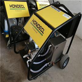HD50/22HONDECL牌高压水除锈清洗机推荐机型