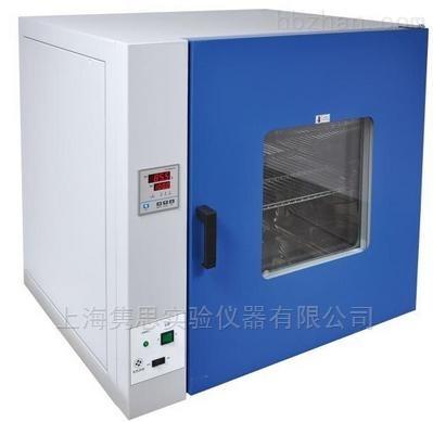 精密电子器件干燥烘箱,精密低温烘箱定做