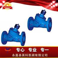JCH型三合一平衡阀