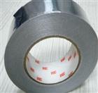 专业金属铝箔胶带定制