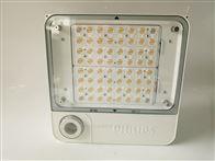 加油站应急罩棚灯BCP500飞利浦LED油站灯