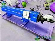 臥式水利驅動自清洗過濾器