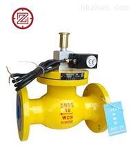 QDY421F液压紧急切断阀厂家