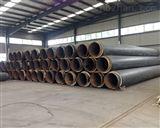 聚氨酯钢套钢保温管